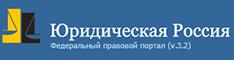 Федеральный образовательный портал Экономика Социология Менеджмент